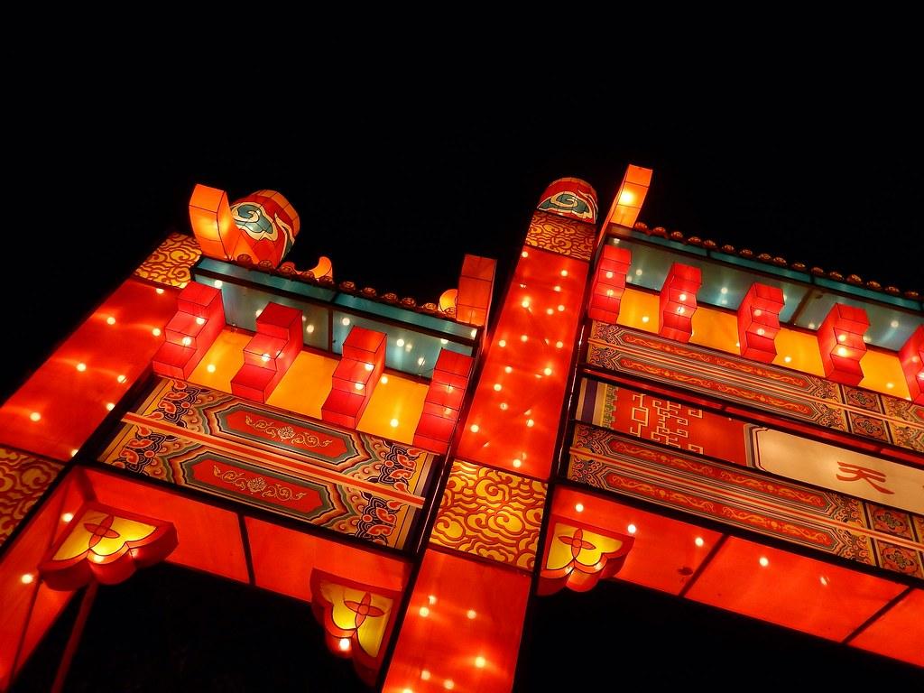 China Lights Boerner Botanical Gardens Hales Corners Wi Flickr