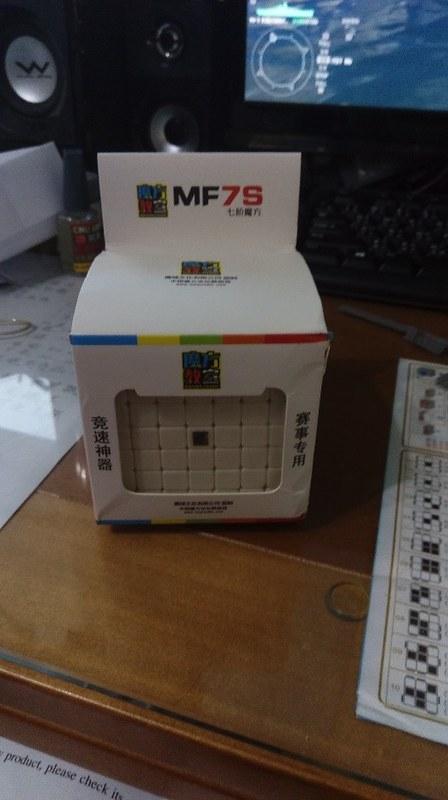 魔方教室MF7S評測