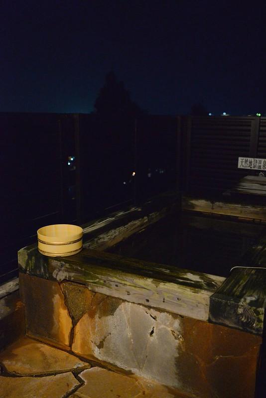大分県別府市鉄輪温泉の旅 2016年11月4日