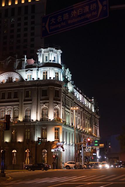 Peachで行く上海旅-185.jpg