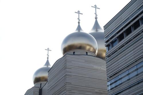 Centre Spirituel Et Culturel Orthodoxe Russe Paris E Arrondissement Restaurant