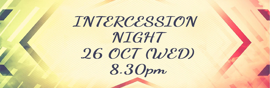 intercession night web 26 oct