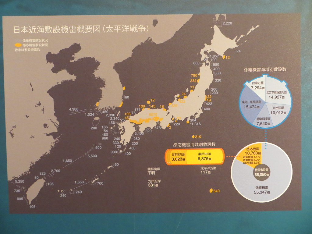 Naval Mine Warfare Map Of Imperial Japan During World War Flickr - Japan map during ww2