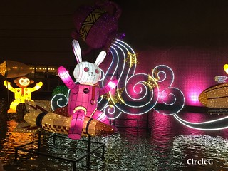 CIRCLEG 遊記 香港 尖沙咀 中秋 花燈 (2)