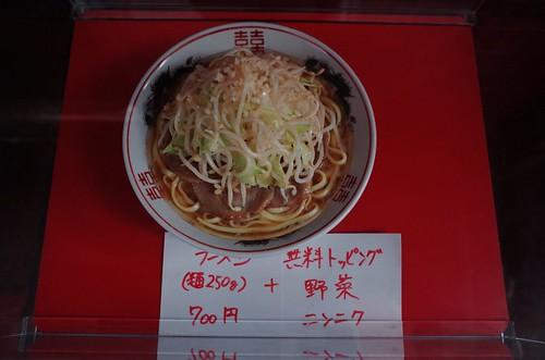 名残りの東京 3