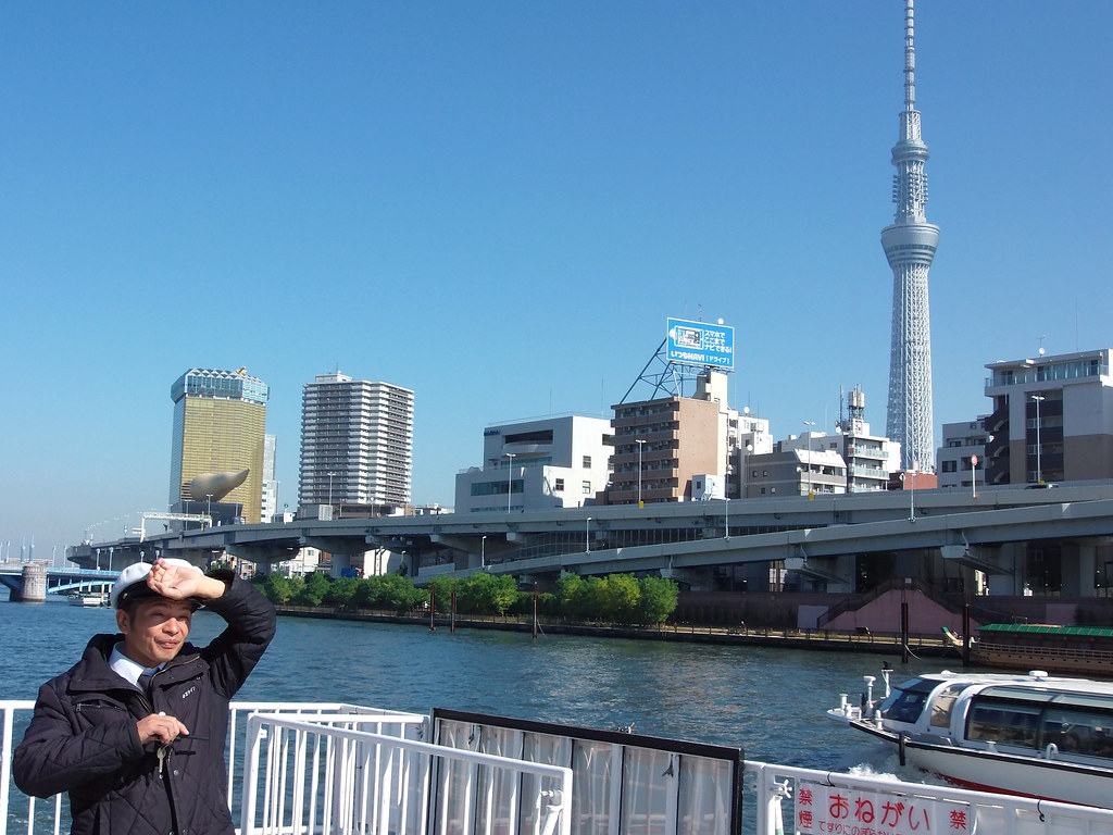 9385 Tōkyō Skytree 東京スカイツリー From River Note The
