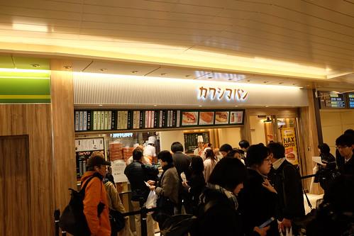 JR Chiba Station refurbishment 2016-15