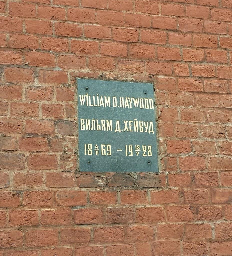 william big bill haywood burial in the kremlin wall flickr