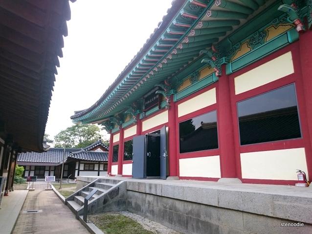 Seongyojang Museum
