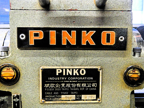 Pinko Machine in a Culture Crawl Metal Shop using 'Fresco' filter in Photoshop