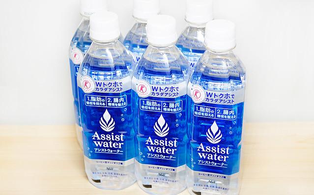 AGF エージーエフ Assist Water アシストウォーター