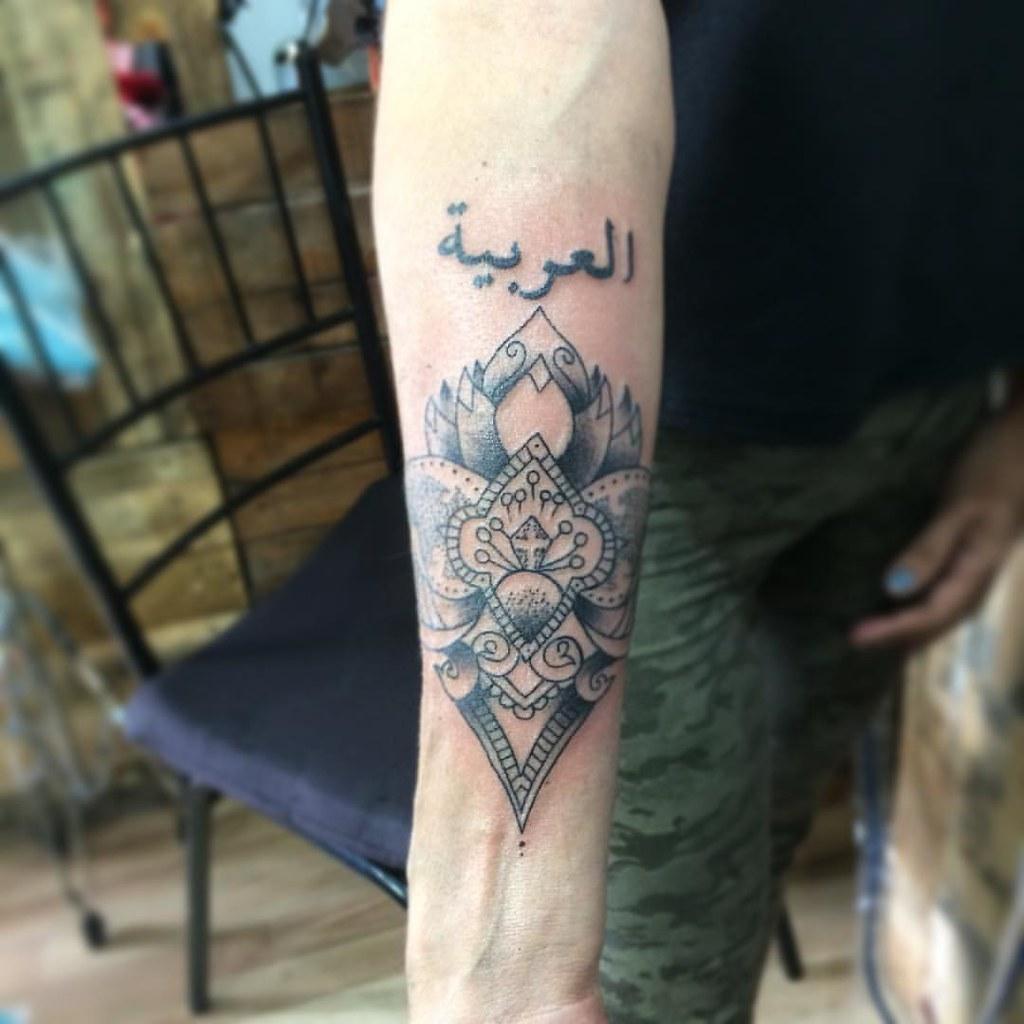 Tattoo Tatuaje Ink Inked Arm Brazo Loto Lotus Man Flickr