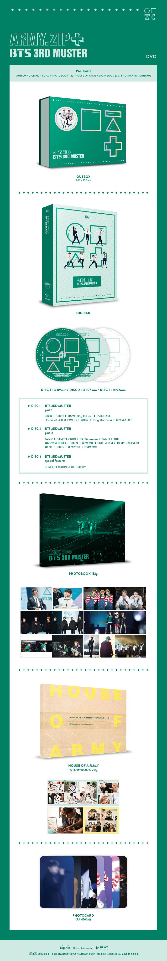 INFO] BTS 3RD MUSTER 'ARMY ZIP+' DVD & Blu-Ray |