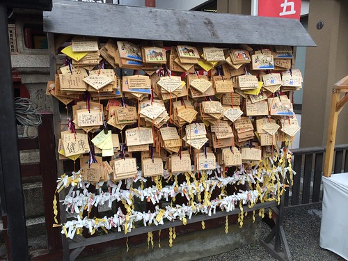 Ema plaques at Asakusa Shrine. | by ivaninflickr