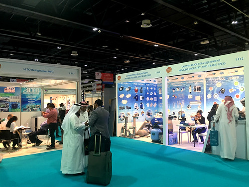 Salon Piscine Middle East 2016 | by piscinemiddleeast
