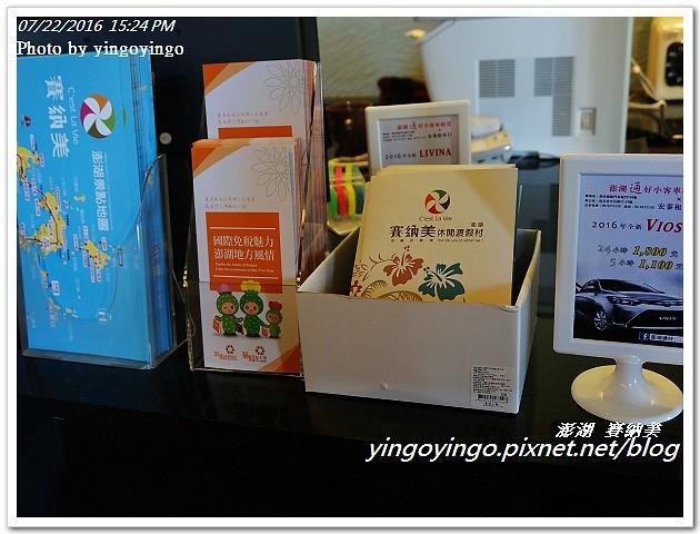 DSC00031 | 相片擁有者 YINGO2008