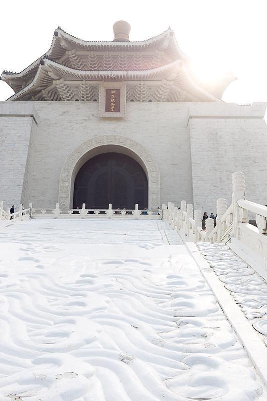 Taipei Taiwan Chiang Kai Shek Memorial Hall