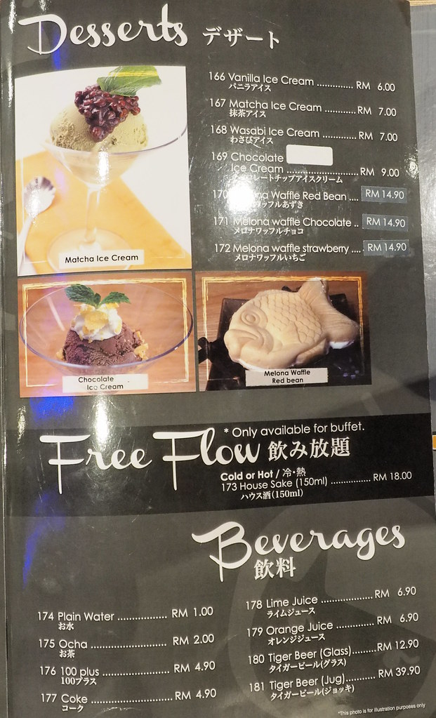Aoki-Tei Japanese Restaurant's desserts and beverages menu