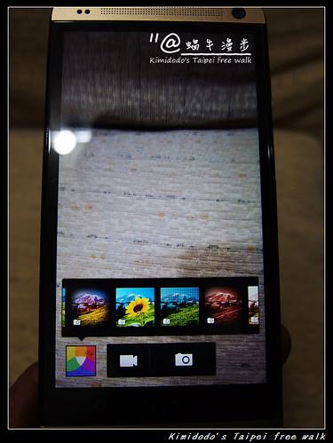 HTC ONE (12)