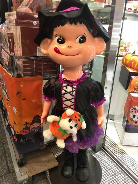 FUJIYA Halloween 2016 04