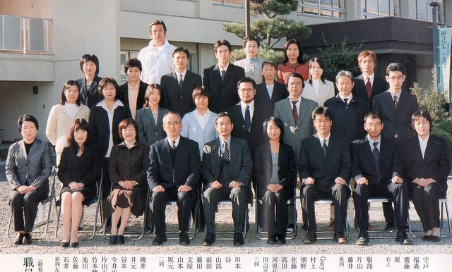 Group photo with my co-teachers in Japan
