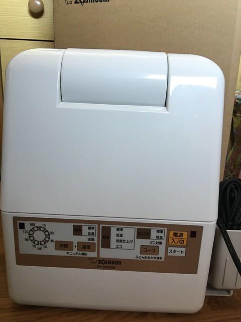 ディノス 象印 布団乾燥機 マットなし ホース不要