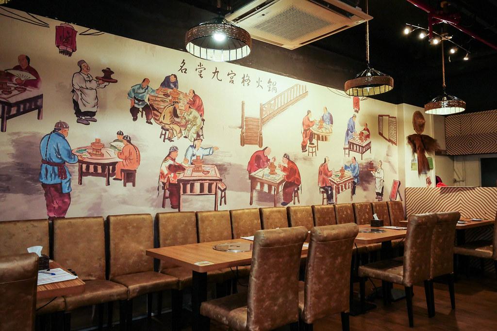 Jiu Gong Ge Hotpot interior