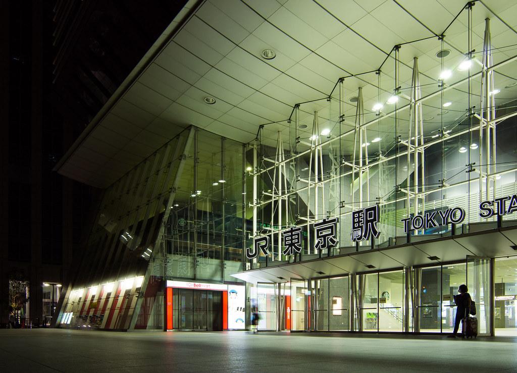 Marunouchi Central Building (...
