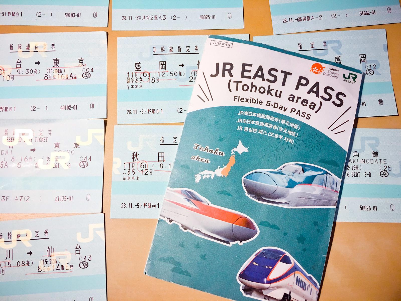 Japan Pass 2016 - 2