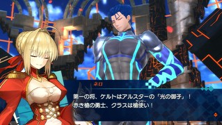 Fate_Extella_Factions_Nero_04