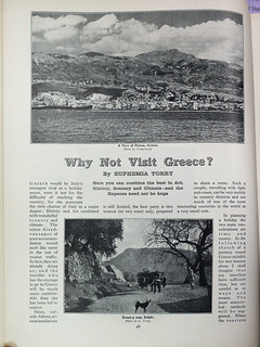 Why Not Visit Greece? By Euphemia Torry | by HelenPalsson