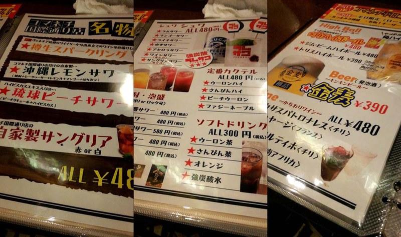 toomilog-okinawa_komanechi_007