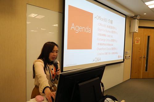 161019 Office 365 設定與管理教學
