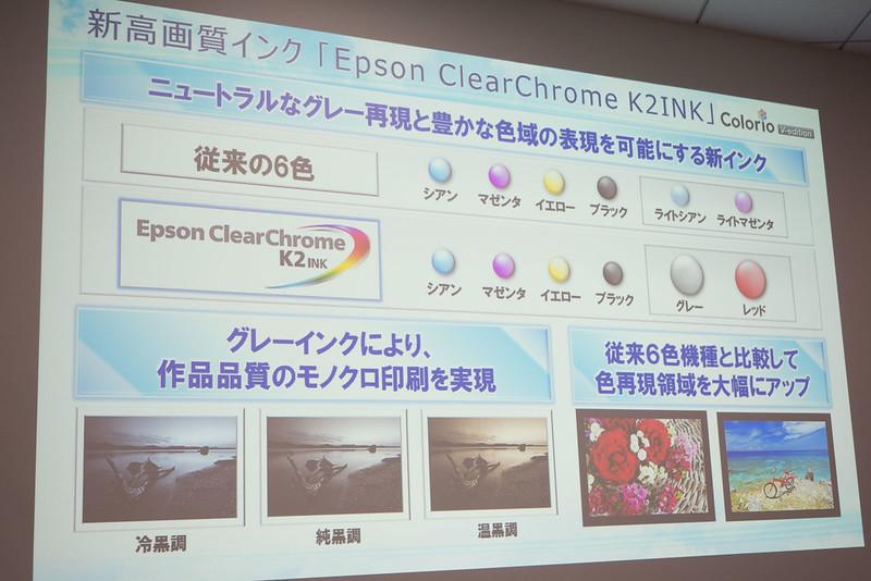 epson_V-edition-7
