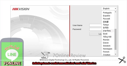 7online-HIKVISION-PTZ-Review-25-12-2015 12-00-03-20151225-120351 | by kthamma861