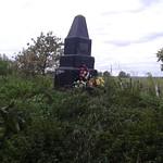 Вторая братская евр. могила (с.Маневцы). 02-10-2013