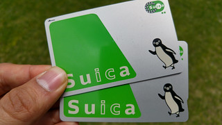 SUICA Japanese smart cards | by neeravbhatt