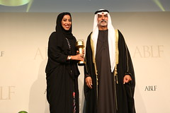 H.E. Mona Al Marri, Director General, Government of Dubai Media Office, UAE, receiving the ABLF Trailblazer Award from H.H. Sheikh Nahayan Mabarak Al Nahayan, Minister of Culture and Knowledge Development, UAE