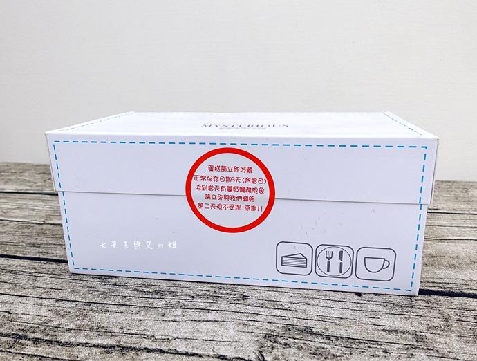 2 台南 神秘千層蛋糕 社團限定人氣團購商品