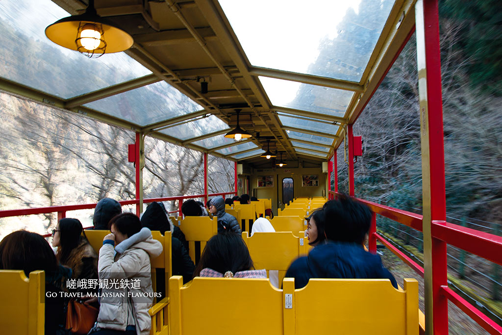 Sagano Romantic Train Kyoto Japan