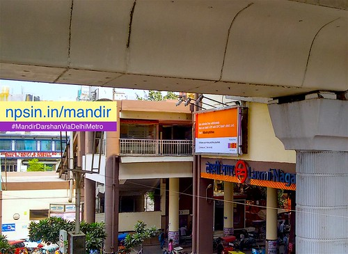 लक्ष्मी नगर Metro Station
