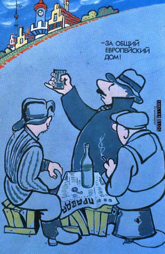 苏联改革时期宣传画33