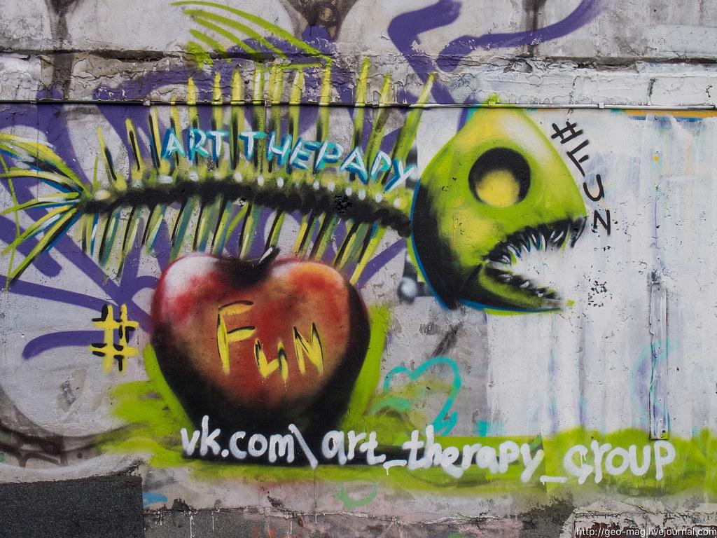 граффити_2-10