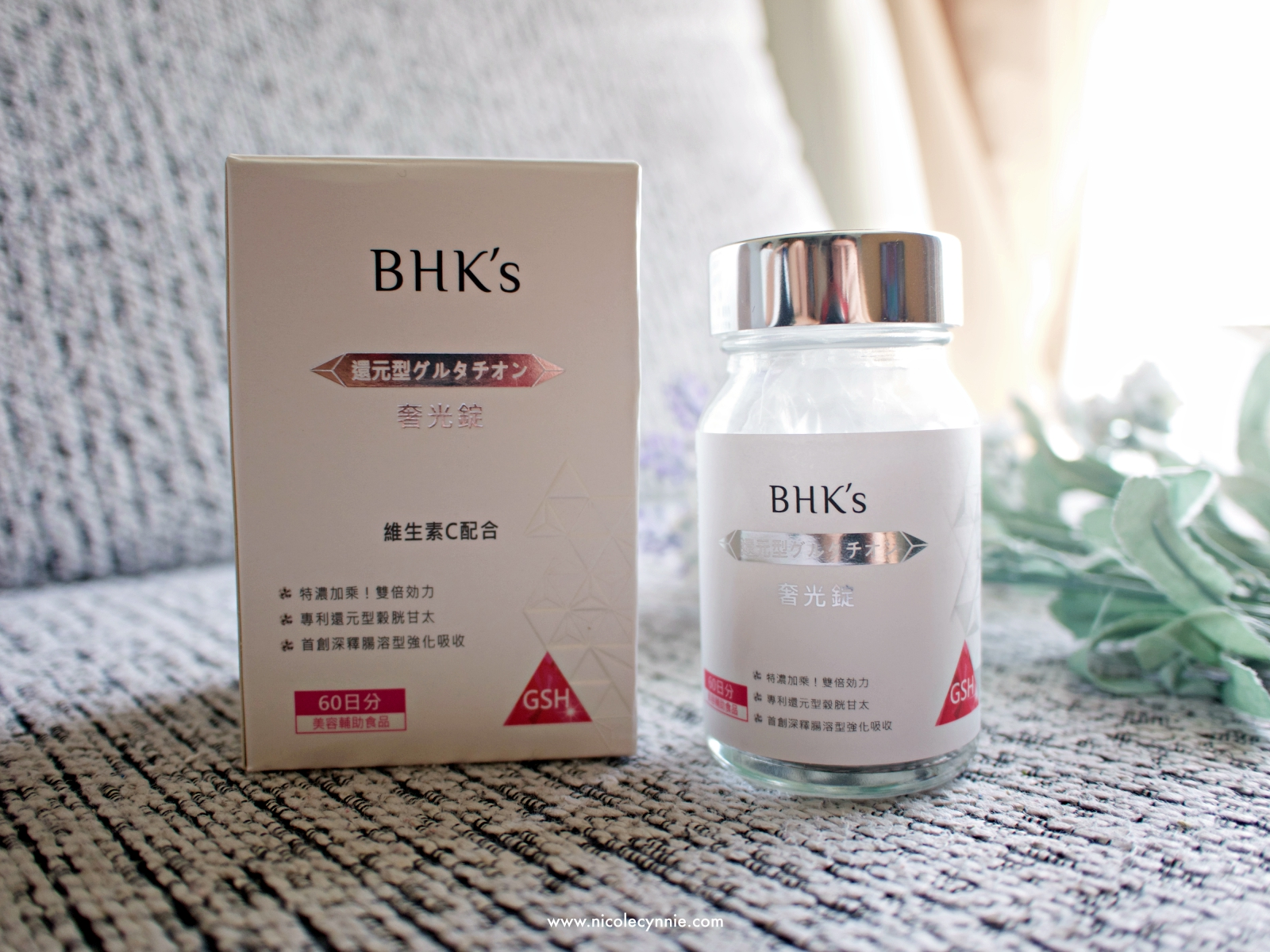 Nicole Cynnie | BHK's Glutathione Review 6