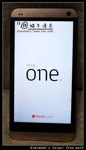 HTC ONE (4)