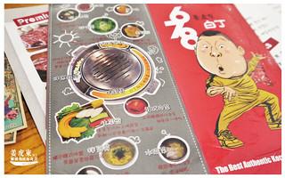 姜虎東韓國烤肉-14