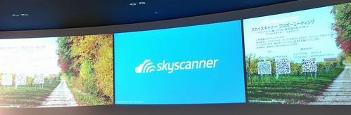 Skyscanner-IMG_6289