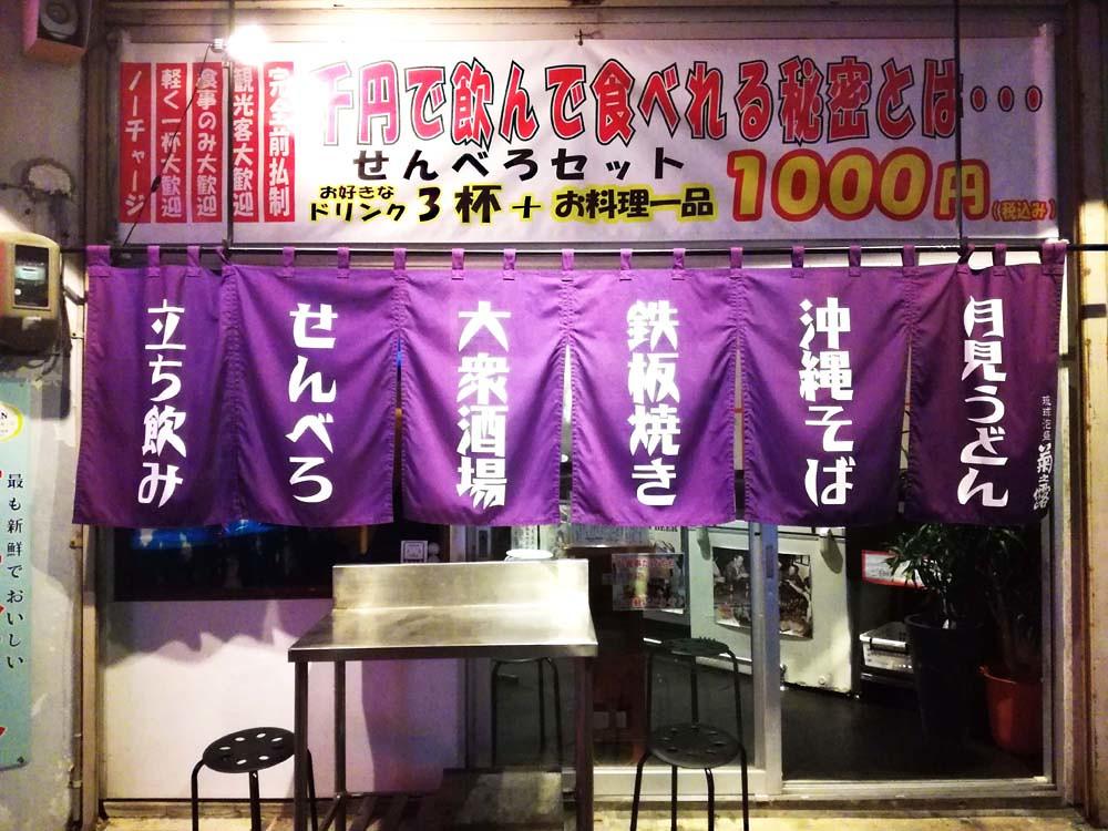 toomilog-syokuzainakagaininnchokubai_kintaro_001