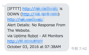 LINE Notify_gtv4q