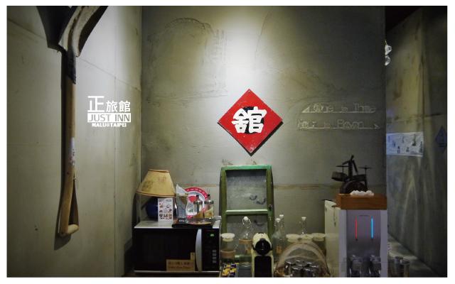 台北正旅館-22